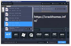 Movavi Video Converter 20.1.2 Crack